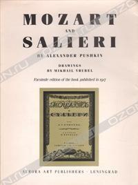 Александр Пушкин - Моцарт и Сальери / Mozart and Salieri