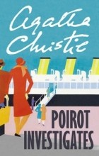 Agatha Christie - Poirot Investigates (сборник)