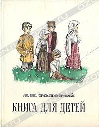 Читать мангу непорочная кровь на русском