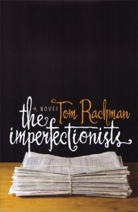 Tom Rachman - The Imperfectionists