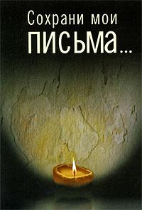 Михаил радуга книги выход из тела читать