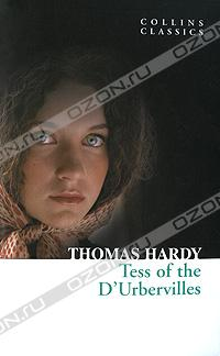 love in tess of the durbervilles essay