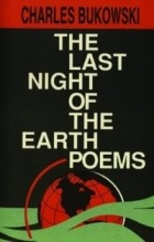 Чарльз Буковски — Стихи последней ночи на земле