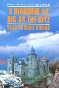 Francis Scott Fitzgerald - A Diamond as Big as the Ritz: Selected Short Stories (сборник)
