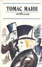 Греховные новеллы о сексе