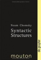 Ноам Хомский — Синтаксические структуры