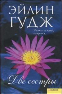 Психология книги по психологии гипноз психоанализ