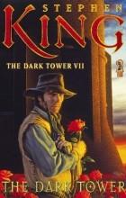 Stephen King - The Dark Tower VII: The Dark Tower