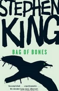 a focus on mike noonan in stephan kings book bag of bones Bag of bones is a book of 529 pages with isbn 978-0-684-85350-5 in the story, mike noonan was the main character of the story he was a narrator, also called as a bestselling novelist.