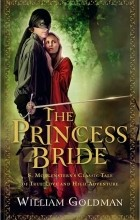 Принцесса Невеста Скачать Торрент - фото 11