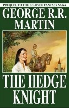 George R. R. Martin - The Hedge Knight