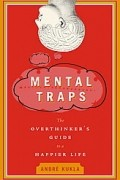 André Kukla - Mental Traps. The Overthinker's Guide to a Happier Life