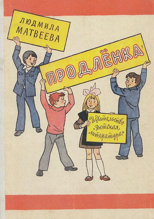 Детские книги на польском языке скачать бесплатно
