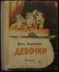 Смирнова запела фильм наркомания