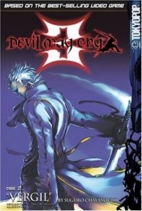 - Devil May Cry 3: Code 2: Vergil