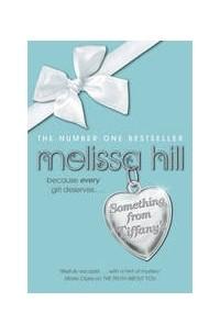 Мелисса Хилл - Something from Tiffany's