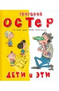 Русская литературная сказка читать