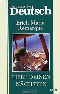 Erich Maria Remarque - Liebe deinen Nächsten