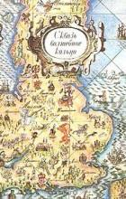 без автора - Сквозь волшебное кольцо. Британские легенды и сказки (сборник)