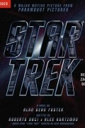 Alan Dean Foster - Star Trek (Unabridged Audiobook)