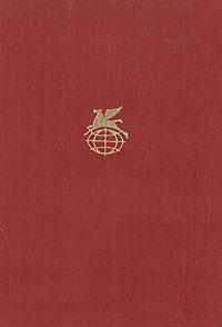 Кентерберийские похабные рассказы с переводом фото 128-330