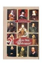Виталий Аксенов - Кто был Шекспиром?
