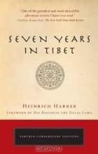 Heinrich Harrer - Seven Years in Tibet