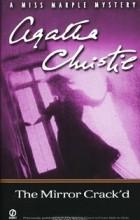 Agatha Christie - The Mirror Crack'd