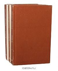 И. Фест - Адольф Гитлер (комплект из 3 книг)