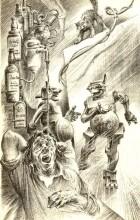 Генри Каттнер - Пять рассказов о Гэллегере (сборник)