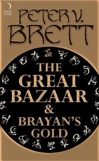 Peter V. Brett - The Great Bazaar and Brayan's Gold