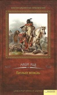 Учебник по истории 7 класс история россии читать 2016 года