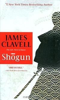 James Clavell - Shōgun
