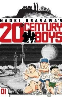 Naoki Urasawa - Naoki Urasawa's 20th Century Boys, Volume 1: Friends