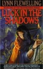 Lynn Flewelling - Luck in the Shadows