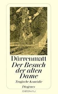 Friedrich Dürrenmatt - Der Besuch der alten Dame