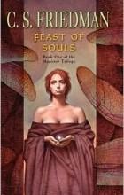 C.S. Friedman - Feast Of Souls