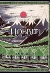 J. R. R. Tolkien — The Hobbit