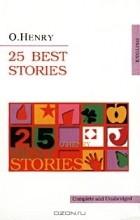 O. Henry - 25 Best Stories (сборник)