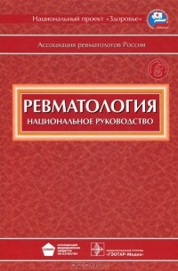 pdf Internal Malignancy and The Skin: Paraneoplastic and Cancer Treatment Related Cutaneous Disorders, An Issue of Dermatologic
