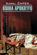 Karel Čapek - Kniha apokryfů