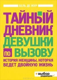 Быстрые деньги на ленинградской в пушкине спб