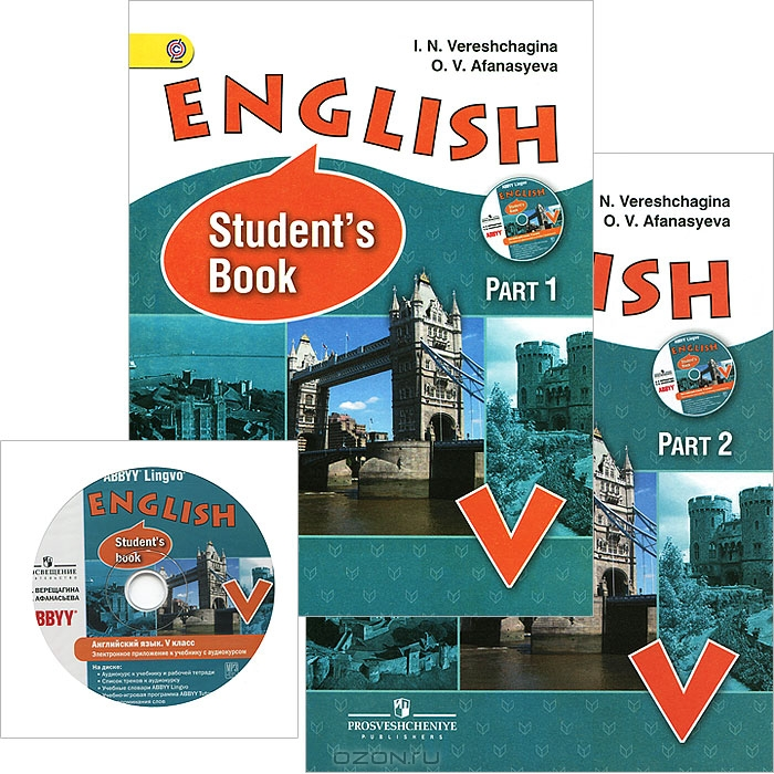 Обложка книги английский язык учебник 5 класс
