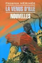 Prosper Mérimée - La Vénus D'Ille: Nouvelles (сборник)