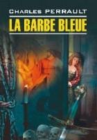 Charles Perrault - La Barbe bleue