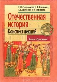 книги по истории узбекистана для колледжей и лицеев