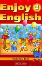 Словообразовательный словарь тихонова посмотреть онлайн