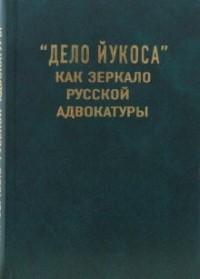 Воробьев А.В., Еньков А.Л., Силков П.Ю., Тихонравов Ю.В. -