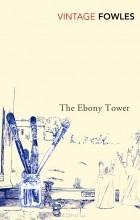 John Fowles - The Ebony Tower