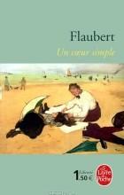 Gustave Flaubert - Un coeur simple